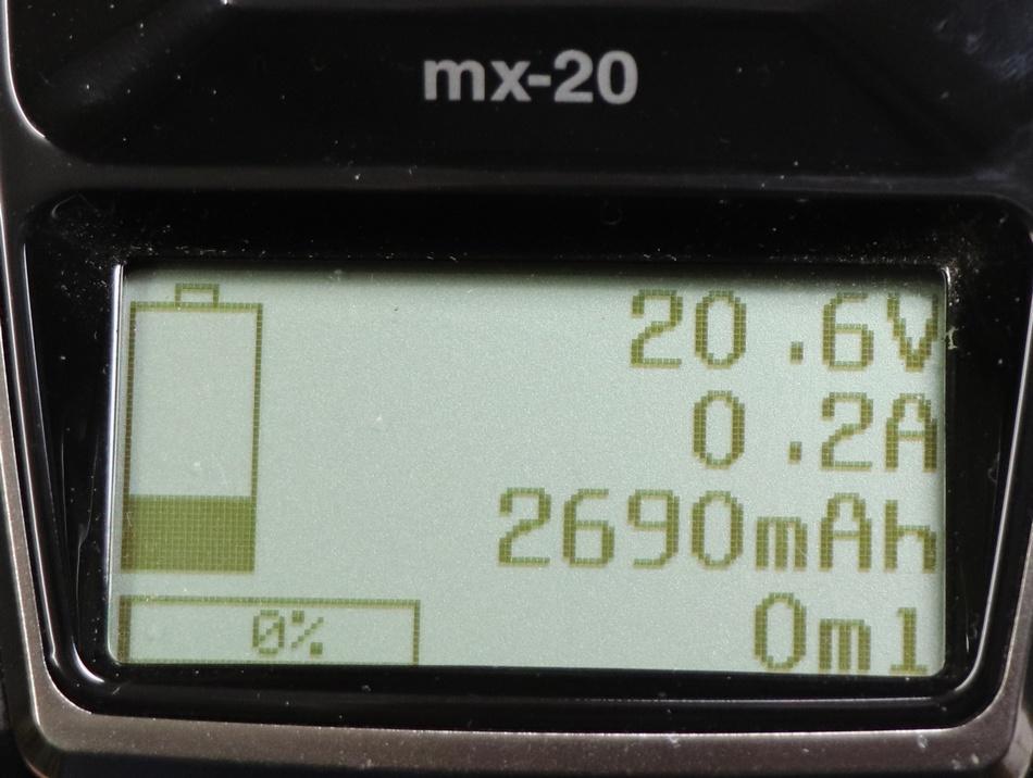 Ecran MX-20